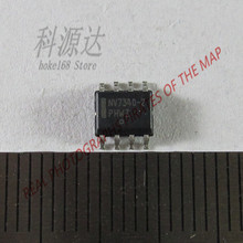 NCV7340D12R2G   NV7340-2   NCV7340   High Speed Low Power CAN Transceiver   10pcs/bag    bulk   in stock