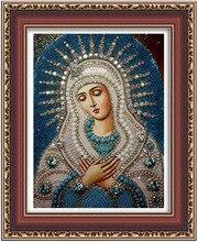 алмазная вышивка алмазная мозаика распродажа алмазная вышивка иконы картины по номерам картины из страз Алмазная живопись вышивка крестом(China)