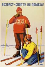"Ski Soviet sports poster ""Age is not an impediment"" Travel Landscape Vintage Poster Decorative Wall Art Home Posters Decor"