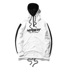 Dropshipping Wholesalers Suppliers China 2017 New Cotton White Hooded Casual Hoodies Men(China)