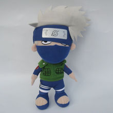 Naruto 8.5-inch Kakashi Hatake Plush New(China)