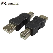 10pcs/lot USB 2.0 A-Type Male Plug to USB B-type Male Connector USB A to B M/M Coupler Adapter USB Converter RICH TECH(China)