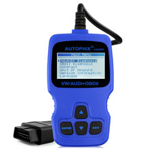 Universal Automotive Scanner for Audi VW Polo Passat Clear ABS Airbag Trouble Codes OBDII OBD2 Scan Tool German Vehicles VAG007