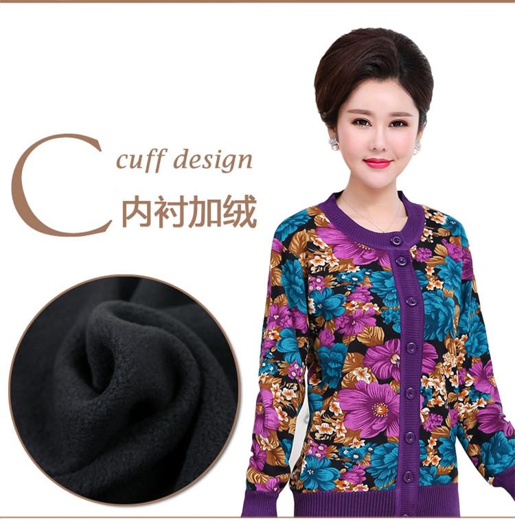 WAEOLSA Winter Woman Flower Cardigan Sweaters Middle Aged Women\`s Thicken Fleece Knitwear Lady Knied Cardigan Sweater Warm Top Mother (3)