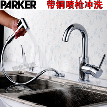 copper Pull-out type basin faucet basin faucet pumping gun flushing tap small Drawstring(China)