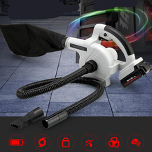 24V lithium battery High Efficiency collector Air Blower Vacuum Cleaner Blowing/Dust collecting 2 in 1(China)