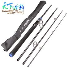 Travelling Spinning Rod 2.1/2.4/2.7m Blue 4 Section ML Action Portable Rod Trout Fishing Tackle Carbon Rod Pesca For Fishing