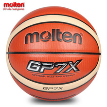 Top Quality Molten GP7X Basketball Ball Size 7 Men's Basketball PU Leather Indoor Stephen Curry With Basket Ball Net&Needle(China)