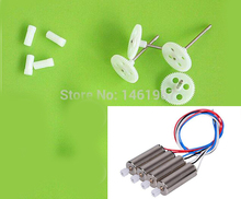 JJRC H31 Spare Parts Origin CW/CCW Motor H31-008 with big gear For RC Quadcopter Spare Part(China)