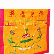 Special Offer Buddhist Embroidery 1,1.5, 2 Meters Table Lotus Clothing Cover Chinese Embroidery Temple Decoration Table Skirt(China)