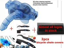 5pc/Lot sport mtb bicycle stickers Bike Chain Cleaner+Cycling Clean Brushes+cycle Chainstay Protector bicycle chain cover(China)