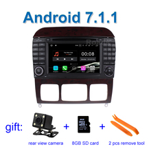 2GB RAM Android 7.1.1 Car DVD Player for Mercedes/Benz S Class W220 S280 S320 S350 S400 S420 S430 S55 S65 with Radio WiFi BT GPS