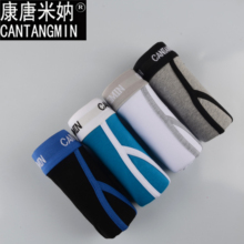 CANTANGMIN Male panties cotton boxers panties comfortable breathable men's panties underwear trunk brand shorts man boxer 365(China)
