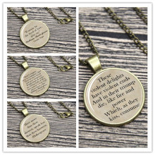 Shakespeare A Midsummer Night's Dream Quote Hamlet Necklace Keyring Romeo & Juliet As You Like It keychain(China)