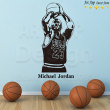 Good quality Art design home decoration cheap vinyl Micheal Jordan wall sticker house decor NBA basketball sports room decals