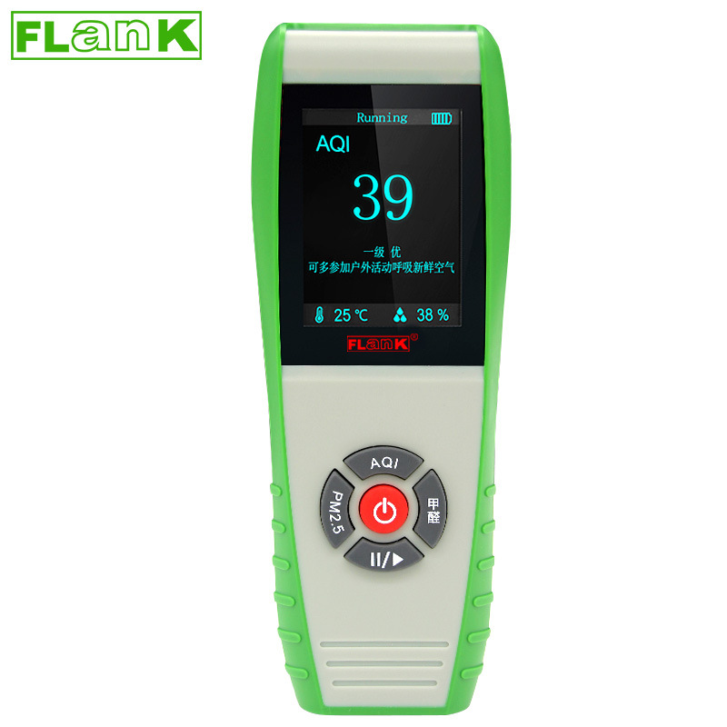 Indoor-Air-Quality-Meter-7-in-1-Digital-Temperature-Humidity-Meter-PM2-5-PM0-3-PM10