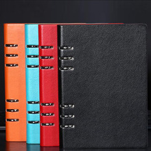 A5 International Standard Universal Six-Hole Loose-Leaf Notebook Upscale Business Emulation Spiral PU Leather Diary Book