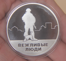 40MM Little green men (2014 Crimean crisis) Russia Unified Crimea and Sevastopol USSR Souvenir Coin Ukraine(China)