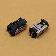 ChengHaoRan 1 Piece 2.5*0.7mm Mini DC Power Jack Connector for ASUS Ultrabook power connector Netbook DC jack 7pin,DC-211