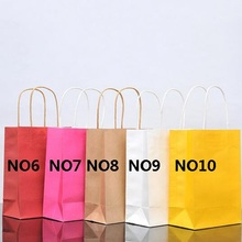 10PCS/lot Kraft paper bag with handles 21x15x8cm Festival gift bag for wedding birthday party High Quality jewelry paper bags(China)