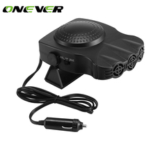Onever 150W 12V Car Heater Fan Defroster Dashboard Cigarette Socket Can quickly be heated within one minute Durable and Portable(China)