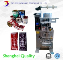 automatic honey liquid packing machine,4 side shampoo pillow sealing packing machinery,tomato sauce fill sealing machine with CE