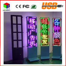 Waterproof double-sided LED display signs advertising display vertical scrolling vertical landing P10 full color outdoor display