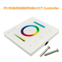Mi light P3 Smart Panel RGB RGBW RGB+CCT LED Led Touch Controller for strip light(China)