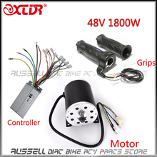 E-Bike 1800W 48V Brushless Motor Controller Throttle Grip Electric Go kart ATV Ebike Black(China)