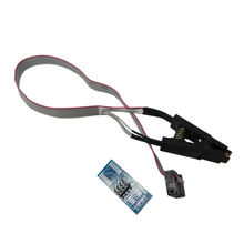 For SOIC8 SOP8 Flash Chip IC Test Clip with SPI Cable Programmer BIOS TL866A/CS(China)