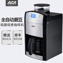 North American electrical appliances AC-M125A home fully automatic coffee machine grinding beans a grinding coffee machine
