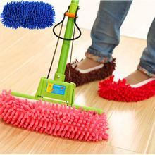 Popular 1Pc  blue Chenille Floor Dust Cleaning Slippers Mop Wipe Shoe Cover Mophead CN #356