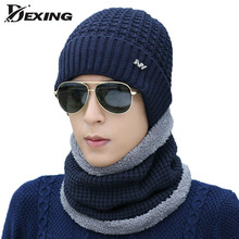 Winter cagoule visage Beanie Skullies Men wome Solid Fur Wool Lining Thick Warm Knit Winter Hat outdoor cycling Cap Scarf Sets(China)