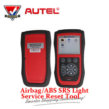 [Authorized Distributor]Brand New Autel MaxiCheck Airbag/ABS SRS Light Service Reset Tool(China)