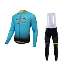 WINTER FLEECE THERMAL 2017 ASTANA PRO TEAM BLUE LONG SLEEVE CYCLING JERSEY CYCLING WEAR ROPA CICLISMO+ BIB PANTS 3D GEL PAD SET