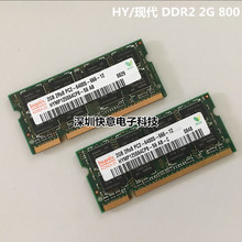 Free Shipping Hynix 2GB PC2-6400S DDR2-800 800Mhz 200pin DDR2 2gb Laptop Memory 2G pc2 6400 800 MHZ Notebook Module SODIMM RAM