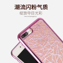 Buy New Bling Fashion Luxury Matte Dimensional Phone Case Apple iPhone 8 Case TPU Soft Back Cover Shell 4.7 inch iphone8 for $2.45 in AliExpress store