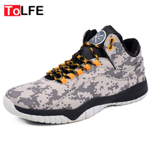 High Quality Basketball Shoes Men Sport Shoes Low Top Mens Basketball Sneakers Outdoor Athletic Traning Shoes NX5085