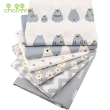 Chainho,6pcs/lot,Bears fishining Twill Cotton Fabric,Patchwork Cloth,DIY Sewing Quilting Fat Quarters Material For Baby&Children(China)