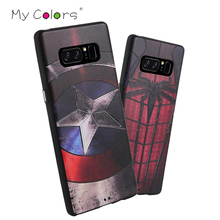 For Samsung Galaxy note 8 Case 3D Pattern Sculpture TPU Cases Luxury Silicone Case For Samsung Galaxy note 8 Soft Back Cover(China)