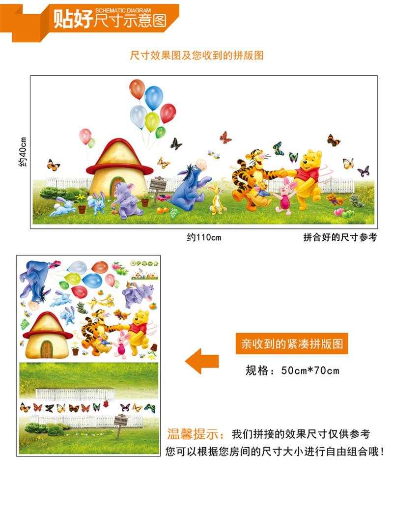 HTB1uK2XhL6H8KJjSspmq6z2WXXam - Baby Bear Cartoon DIY Wall Stickers For Kids Children Room Decaor 3d Window Bear Winnie Pooh Nursery Wall Decals