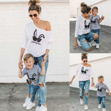2017 New Brand Mother Toddler Baby Kids Girls Boys Family Matching T-shirt Tops Casual Outfits Rabit Printed Clothes (China)