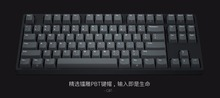 IKBC C87 TKL mechanical keyboard tenkeyless C 87 PBT keycap cherry mx switch  brown  blue 87 key non-backlit gaming keyboard
