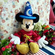 56cm Mickey Mouse Fantasia Sorcerer Plush Doll Cute Stuffed Animals Toys 1pcs(China)