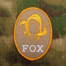 Tan Metal Gear Solid MGS FOX HOUND Special Force Group Ghost Embroidered patch B3261