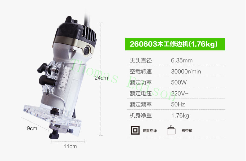 500W Multi-function large power edge trimming machine woodworking slotting machine electric tool  electric trimmer<br>