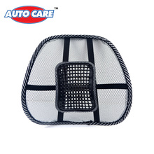 Auto Care Cool Vent Massage Cushion Mesh Back Lumber Support Office Chair Car Seat Pad Car Interior Seat Cushion