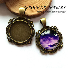 ZEROUP 5pcs/lot 20mm Necklace Pendant Setting Antique Bronze Silver Glass Cabochon Blank Base Supplies for Jewelry Finding T100