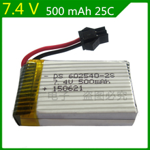 Buy 7.4V 500mAh Genuine DiFeida F182 F183 H8C H8D quadrocopter 7.4V 500mAh 602540 lithium polymer battery SM Plug for $8.69 in AliExpress store