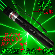 Super Powerful military 50000mw/50w 532nm green laser pointers Flashlight burning burn match pop balloon+charger+gift box